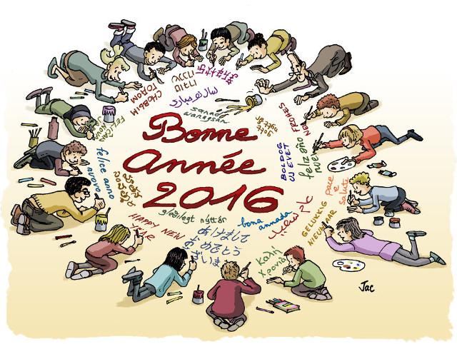 Bonne_annee2016